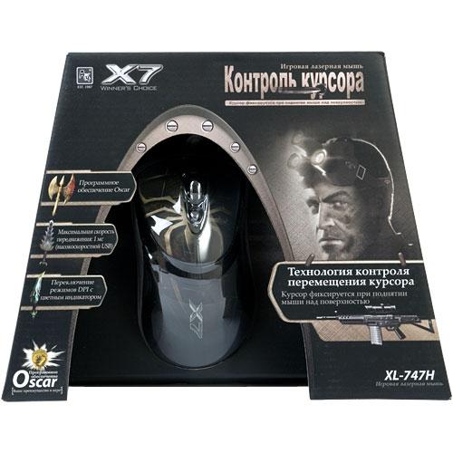 Мишка A4Tech XL-747 H Brown USB лазерна - купить в интернет-магазине Анклав