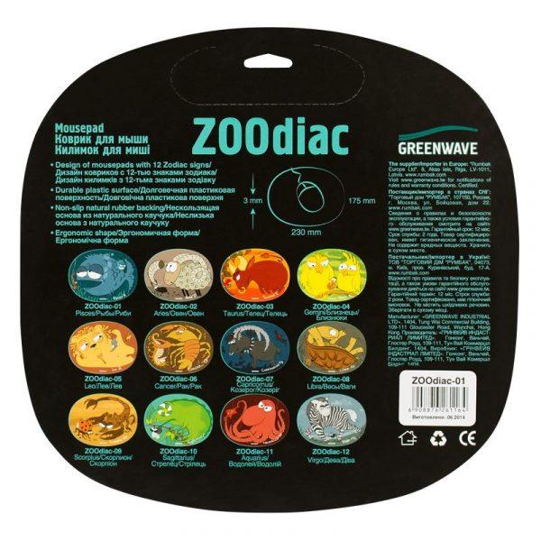 Коврик Greenwave ZOOdiac-06 (R0004749) UAH - купить в интернет-магазине Анклав