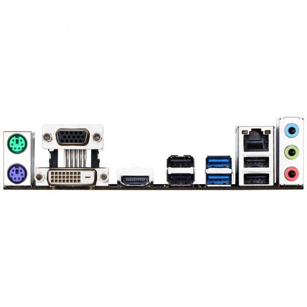 Gigabyte GA-H110M-S2H Socket 1151 - купить в интернет-магазине Анклав