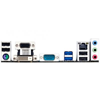 Gigabyte GA-H110M-S2PV Socket 1151 - купить в интернет-магазине Анклав