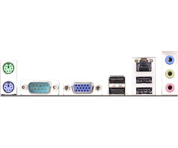 ASRock G41C-GS R2.0 Socket775 - купить в интернет-магазине Анклав
