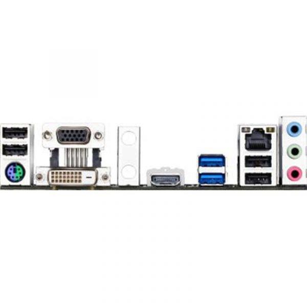 Gigabyte GA-H110N Socket 1151 - купить в интернет-магазине Анклав