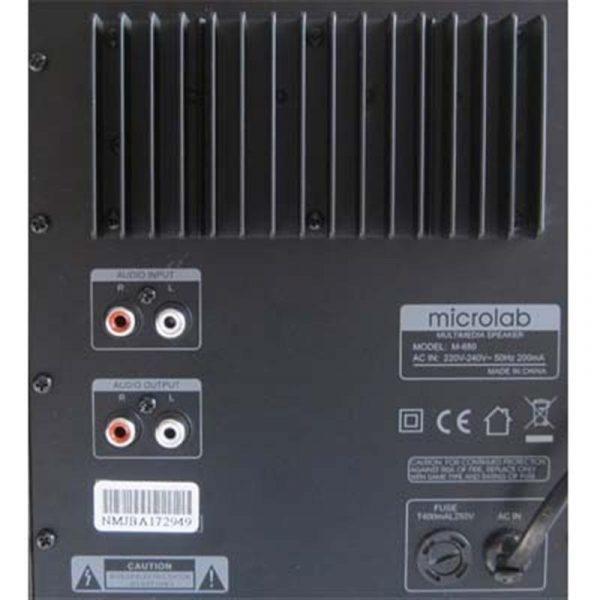 Акустическая система Microlab M-880 Black - купить в интернет-магазине Анклав