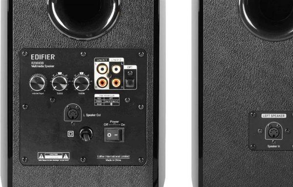 Акустична система Edifier Exclaim R2000DB Black - купить в интернет-магазине Анклав