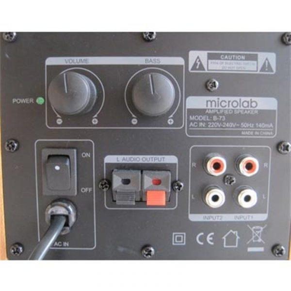 Акустична система Microlab B-73 Світле дерево - купить в интернет-магазине Анклав