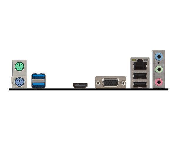 MSI H110M PRO-VH PLUS Socket 1151 - купить в интернет-магазине Анклав