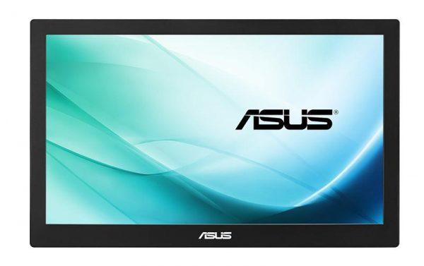 """ASUS 15.6"""" MB169B+ IPS Silver/Black - купить в интернет-магазине Анклав"""