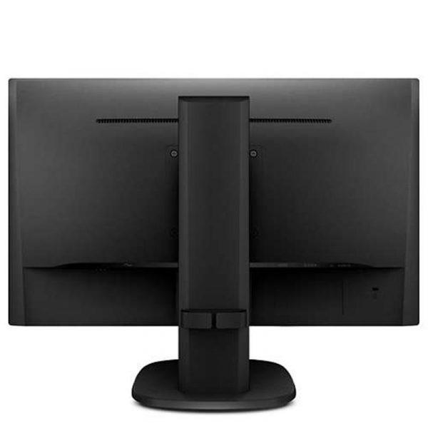 """Philips 21.5"""" 223S7EHMB/00 IPS Black - купить в интернет-магазине Анклав"""