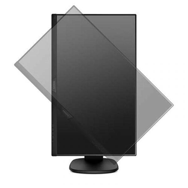 """Монiтор Philips 23.8"""" 243S7EHMB/00 IPS Black - купить в интернет-магазине Анклав"""