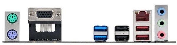 Asus H110M-CS Socket 1151 bulk - купить в интернет-магазине Анклав
