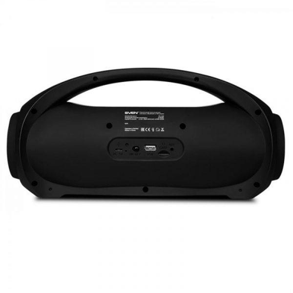 Акустична система Sven PS-420 Black - купить в интернет-магазине Анклав