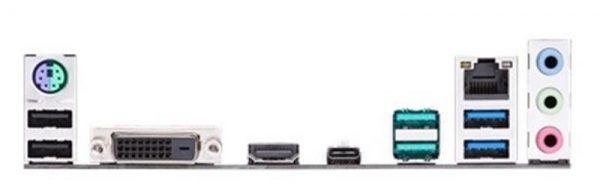 Материнская плата Asus Prime B450-Plus Socket AM4 - купить в интернет-магазине Анклав