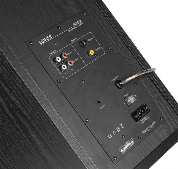 Акустическая система Edifier R2750DB - купить в интернет-магазине Анклав