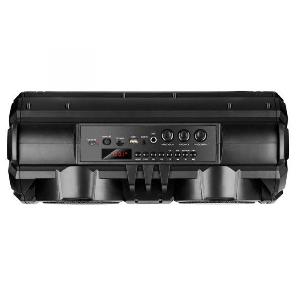 Акустическая система Sven PS-485 Black UAH - купить в интернет-магазине Анклав