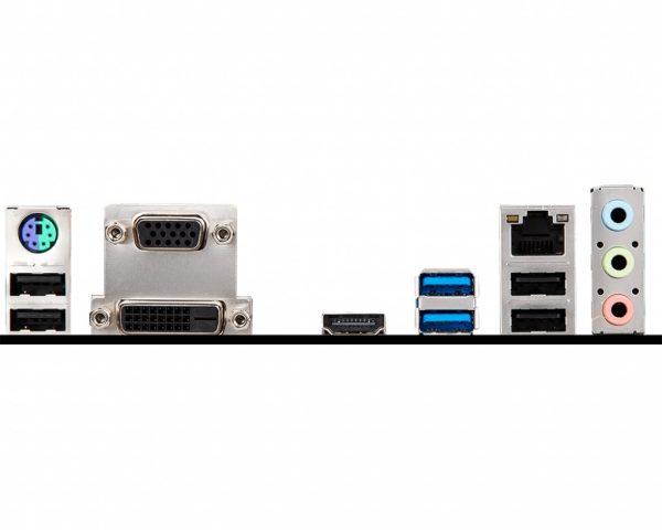 Материнська плата MSI H310M PRO-M2 Plus Socket 1151 - купить в интернет-магазине Анклав