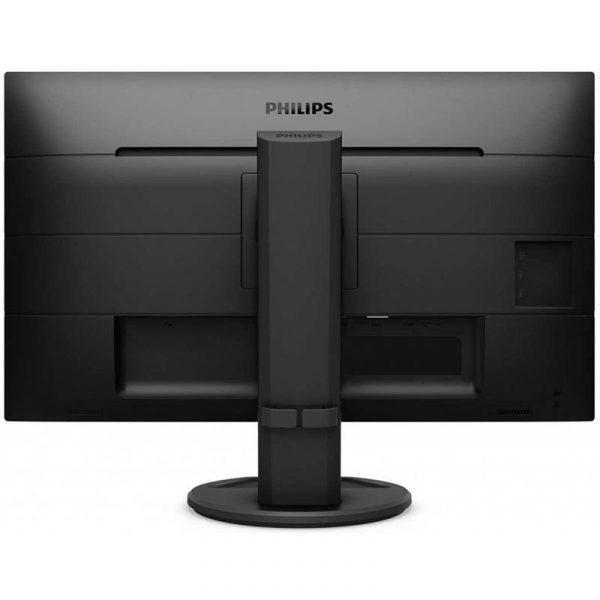 """Philips 27"""" 272B8QJEB/00 IPS Black - купить в интернет-магазине Анклав"""