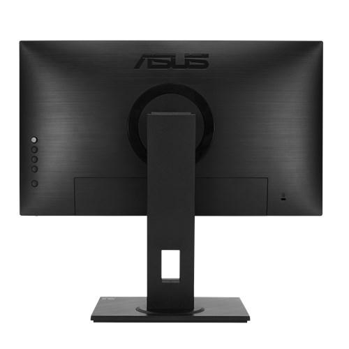 """ASUS 23.8"""" PB247Q IPS Gray - купить в интернет-магазине Анклав"""