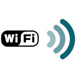 Точки доступу Wi-Fi, Wi-Fi повторювачі, антени Wi-Fi