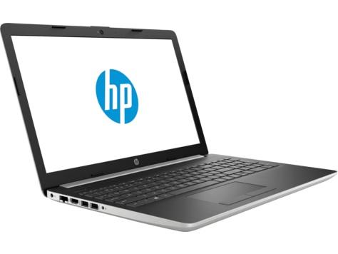 HP 15-db1017ua (8RX37EA) FullHD Silver - купить в интернет-магазине Анклав
