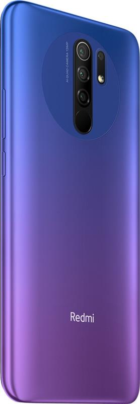 Смартфон Xiaomi Redmi 9 3/32GB Dual Sim Sunset Purple - купить в интернет-магазине Анклав