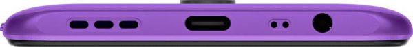 Xiaomi Redmi 9 3/32GB Dual Sim Sunset Purple - купить в интернет-магазине Анклав