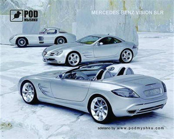 Килимок для миші Podmyshku Mercedes Vision SLR - купить в интернет-магазине Анклав