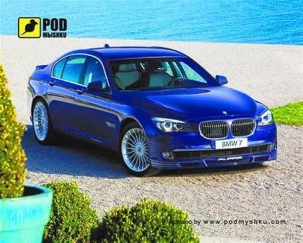 Килимок для миші Podmyshku BMW 7 - купить в интернет-магазине Анклав