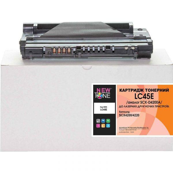 Картридж NewTone (LC45E) Samsung SCX-4200/4220 (аналог SCX-D4200A) - купить в интернет-магазине Анклав