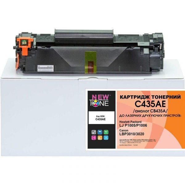 Картридж NewTone (C435AE) HP LJ P1005/P1006 Black (аналог CB435A/Canon 712) - купить в интернет-магазине Анклав