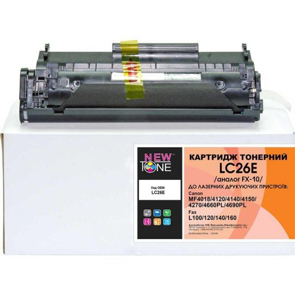 Картридж NewTone (LC26E) Canon MF4018/4120/4140 Black (аналог Canon FX-10) - купить в интернет-магазине Анклав