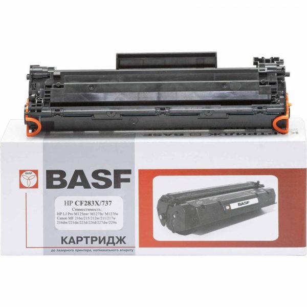 Картридж BASF (BASF-KT-737-9435B002) Canon MF211/212W/216N/217W/226DN/229DW (аналог Canon 737) - купить в интернет-магазине Анклав