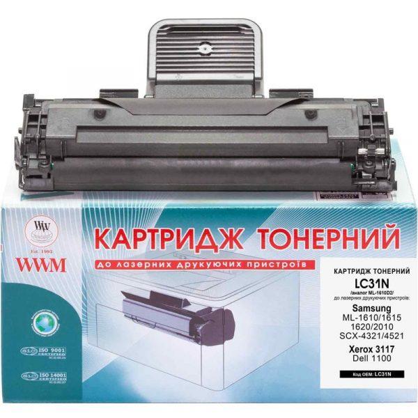 Картридж WWM (LC31N) Samsung ML-1610/2010,SCX4321/4521F/Xerox Phaser 3117/3122/3124 (аналог ML-1610D2) - купить в интернет-магазине Анклав