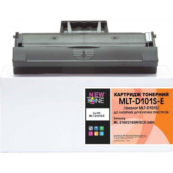 Картридж NewTone (MLT-D101S-E) Samsung ML-2160/2165W/SCX-3400 Black (аналог MLT-D101S) - купить в интернет-магазине Анклав
